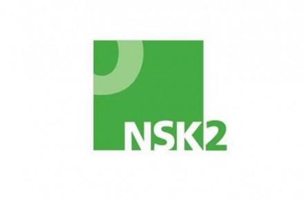 logo-nsk2
